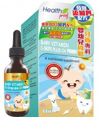 嬰幼兒維他命D3加鈣滴劑 Baby Vitamin D-Drops Plus CA Proof