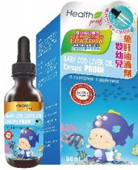 嬰幼兒魚肝油滴劑 Baby Cod Liver Oil Proof