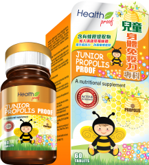 兒童蜂膠精華 Junior Propolis Proof