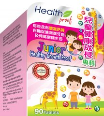 兒童添高寶 Junior Healthy Growth Proof