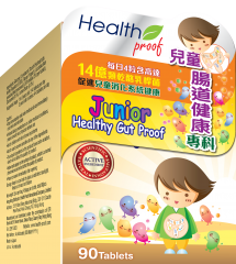 兒童腸益寶 Junior Healthy Gut Proof