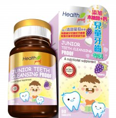 兒童潔牙咀嚼片 Junior Teeth Cleansing Proof
