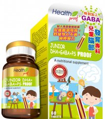 兒童補腦精華 Junior DHA+GABA+PS Proof