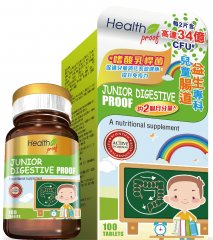 兒童腸道益生寶 Junior Digestive Proof