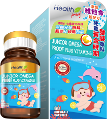 兒童魚油加維他命精華 Junior Omega Proof plus Vitamins