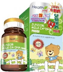 兒童牛奶鈣 Junior Milk CA+DHA Proof