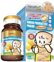 兒童益生菌 Junior Probiotics Proof
