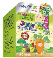 兒童蔬菜寶 Junior Veg+CA Proof